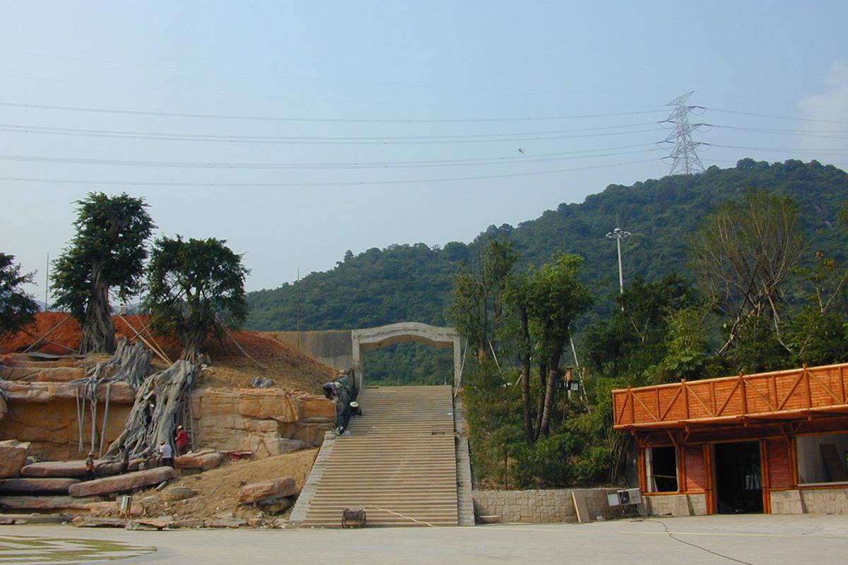 改建中的东部华侨城