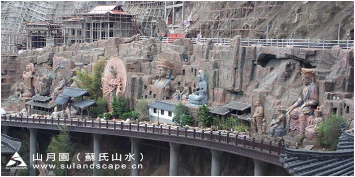 摩崖石刻工程
